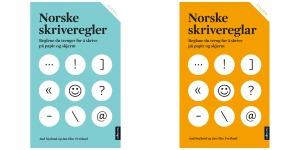 """De nye """"biblene"""" er utgitt på Samlaget."""
